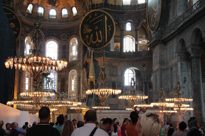 Hagia Sophia will leave you mesmerized